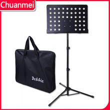 Large Music Stand With Bag For Wholesale