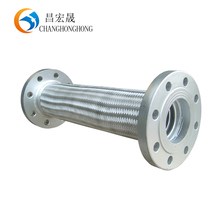 Flanged Stainless Steel Metal Braided Flexible Hose