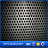 Perforated Plate Sieves/Perforated Metal Screen/Perforated mesh