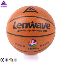 Wholesale good touch official 5# laminated PVC basketball training