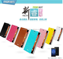 Brand MOFI Custom Mobile Phone Case For Xiaomi Mi3 With Retail Box