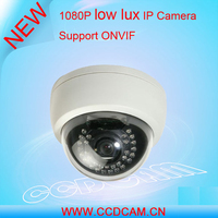 hot sale 960P wireless wifi P2P IP camera outdoor p2p network camera for home security system