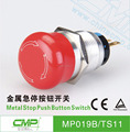 CMP 19mm 22mm metal waterproof emergency stop switch ip67