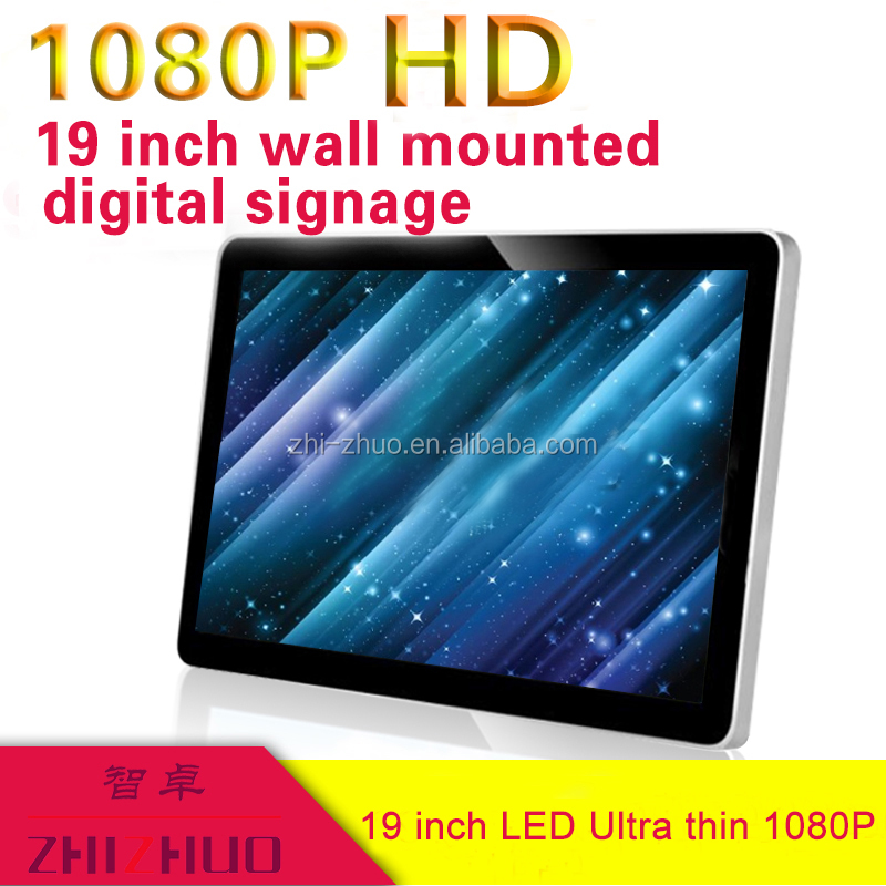 1920*1080 Resolution 19'' lcd touch screen monitor