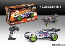1:16 2.4G high-speed four-wheel drive vehicles Children RC Car