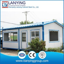 top quality portable modular homes for sale