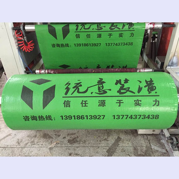 printed pvc floor film for carpet in rolling
