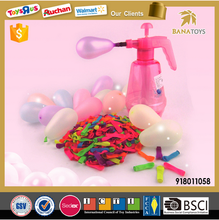 Colorful water latex balloon with inflator rubber balloon