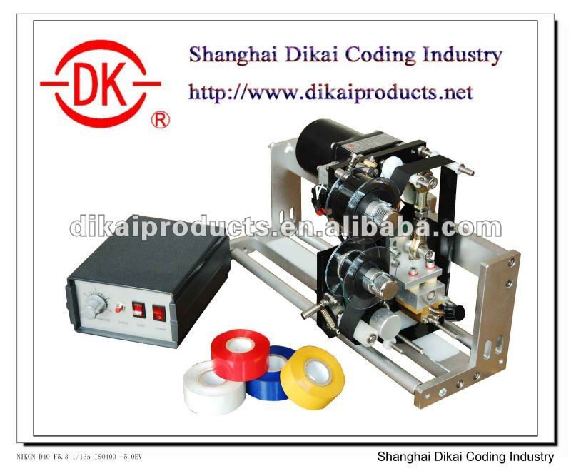 DK-700Q Pneumatic Hot Foil Stamping Machine/ Coding Machine