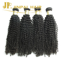 JP Hair Good Quality Best Selling Brazilian Kinky Curly Hair Weave