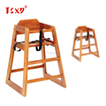 baby high chair,baby dining chair