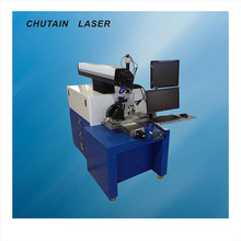 Aluminium Stainless Steel parts laser welding laser machine for good price