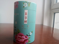 Round tube tea packaging box coated with special paper
