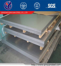 stainless steel plate din 1.4541