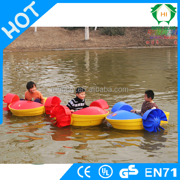 HI Hot CE water hand powered boat,water pedal boat,electric paddle boat