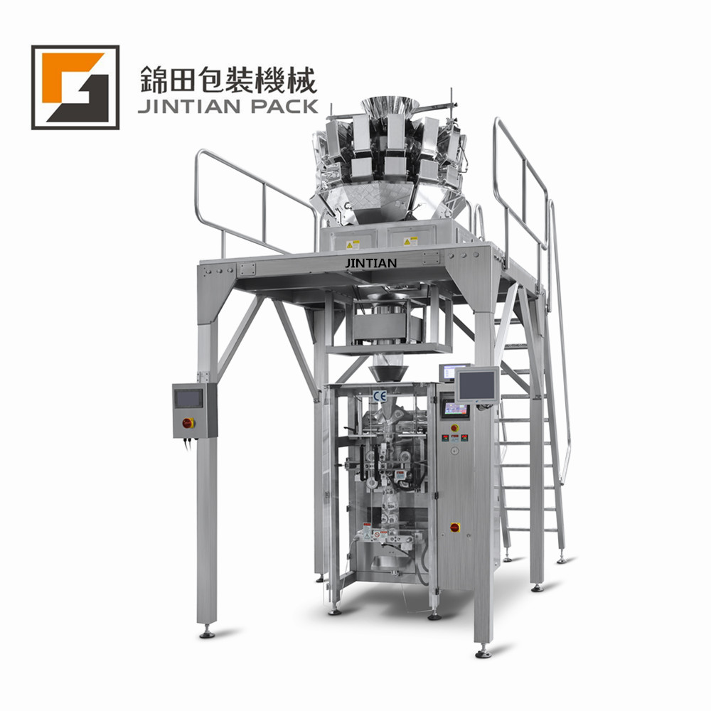 High speed continous automatic packing machine 1 kg for sugar /<strong>rice</strong> /nuts