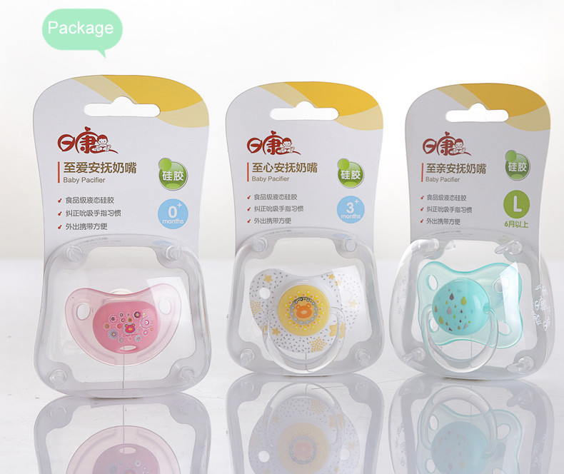 Drop Resistance Soft Silicone Baby Nipple Soft