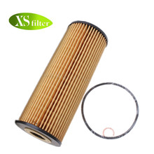 High quality Auto parts oil filter A1041800109 for Ben-z Mercedes