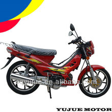 cheap 110cc four stroke motorcycle/Chinese cub motorbike