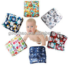 Babyland Washable Sleepy Baby Cloth Diaper