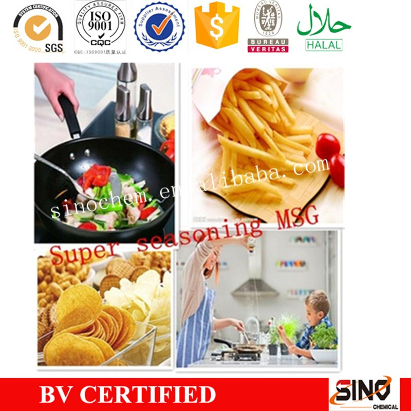China Factory Best Price monosodium glutamate halal msg