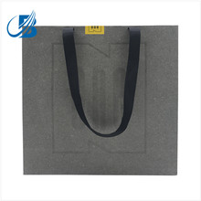 Echo-Friendly Luxury Logo Printing Shopping Paper Bags