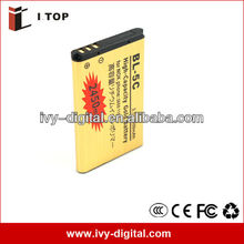 High Quality Cell Phone Battery For Nokia BL-5C BL5C 3.7V 2450 mah