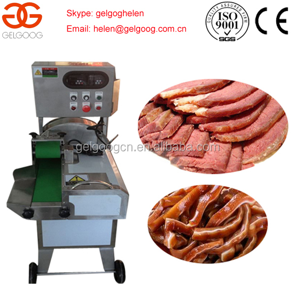 Cooked Meat Slicer Price|Pig Ear Slicing Machine|Cooked Beef Meat Slicing Machine