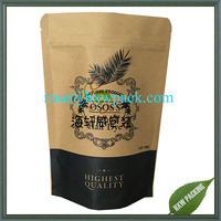 Gravure printing matte finish food grade standup paper bag with zipper for seed packaging
