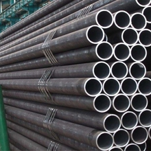DIN standard steel tube cold rolled high precision seamless pipe ms pipe