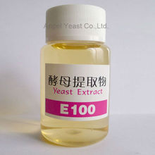 Angel Yeast Extract E100--Expert in skin anti-aging