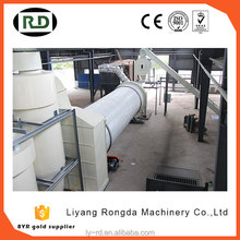 wood rotary dryer used in pellet production line wood sawdust drying machine