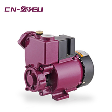 GP125 chinese manufacturers strong water pressure booster pump