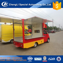 2017 Popular Multi-function Mini Food Truck / Fast Food Cart / street food Vending Van