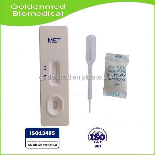 Urine Drug test strips MET Methamphetamine urine test kit