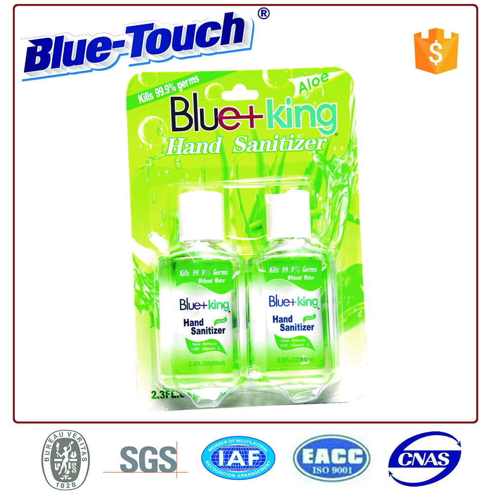 organic & deep care & smoothing hand sanitizer gel alcohol hand washing gel without water