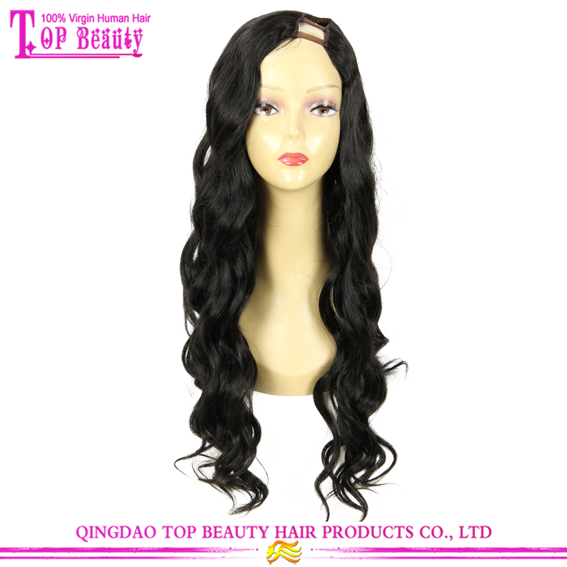 26 Inch Natural Black Unprocessed Wholesale Virgin Brazilian Hair Curly 7a Grade Virgin Brazilian Human Hair U Part Wigs