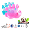 Relieve fatigue pet shower brush glove dog massage brush