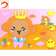 Factory Wholesale Eva Foam Sticker For Kids Eva Foam Cartoon Sticker