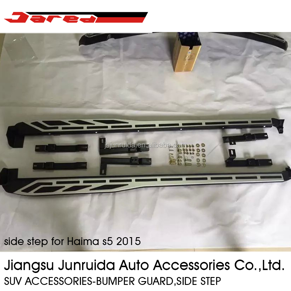 accessories for car Haima S5 auto accessory bumper guard