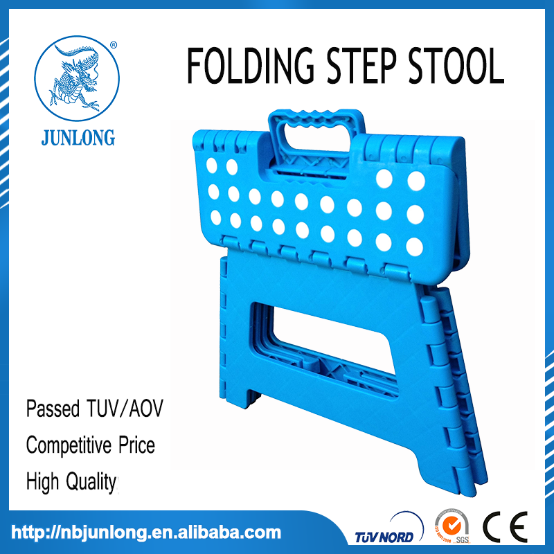 Portable Skid Resistant Bench Plastic 9 Inches Folding Step Stool
