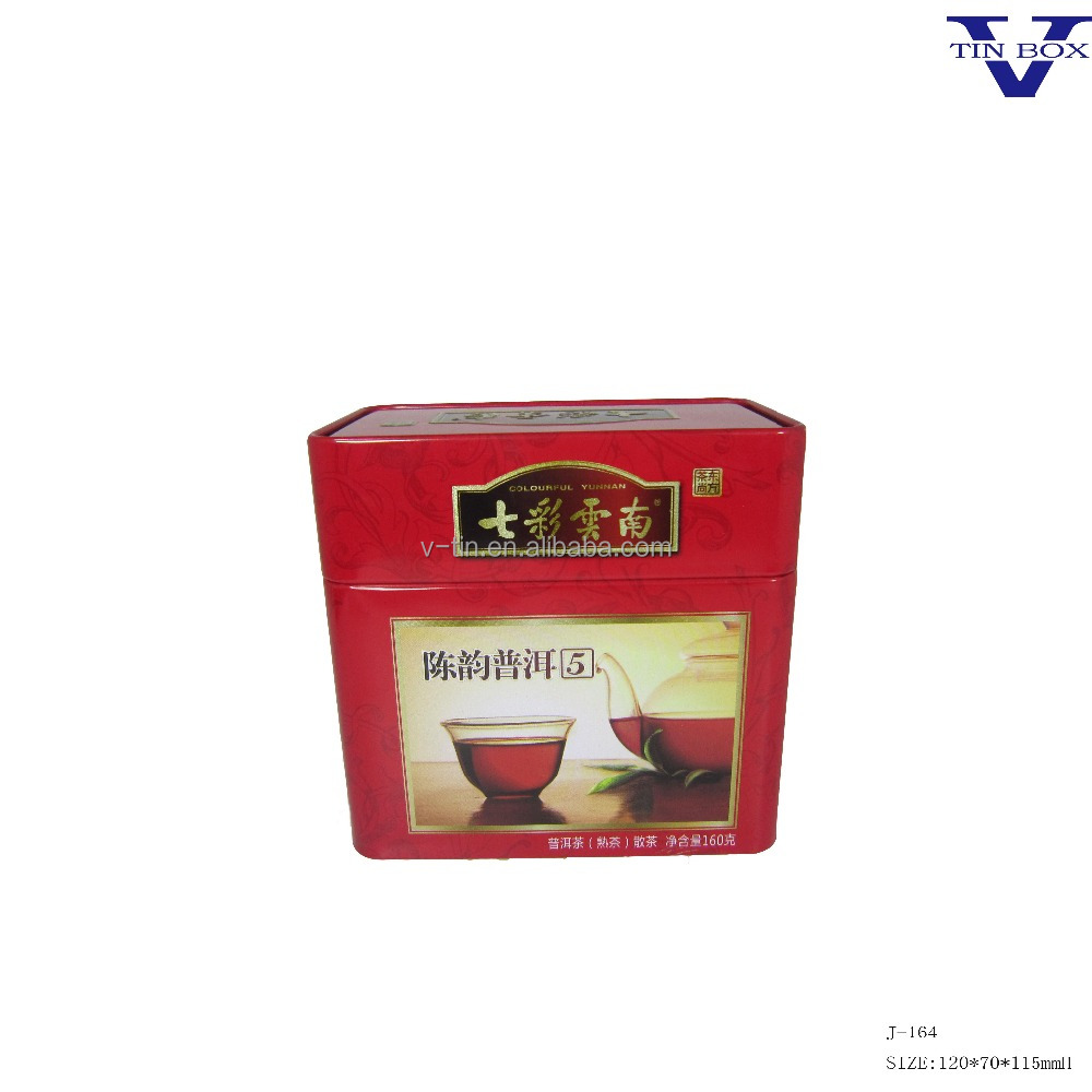 Dongguan new premium rectangle red can tea boxes wholesale