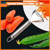 manual stainless steel fruits and vegetable peeler