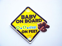 baby on board vehicle safety sign with suction cups