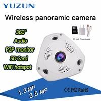 1.3mp 3mp 5mp full hd 360 wide angle degree panoramic cctv camera