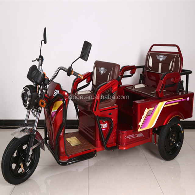 hot sale adults electric tricycle used China 800w 1200w cheap 3 wheel electric bicycle china adults tricycle for sale