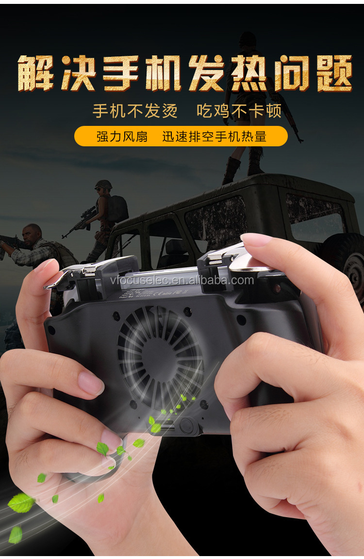 PUBG Cooling Fan Power Bank Gamepad F1 Mobile Phone L1R1 Controller Gamepad For PUBG , Rules of Survival