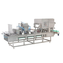 The Best and Cheapest packaging machines food industry wholesale