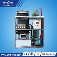 Commercial 2 tons Ice Machine/ice Tube Maker/industrial Ice Tube Ice Making Machine