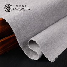 China wholesale good quality pure color wool like 100 polyester brushed fabric